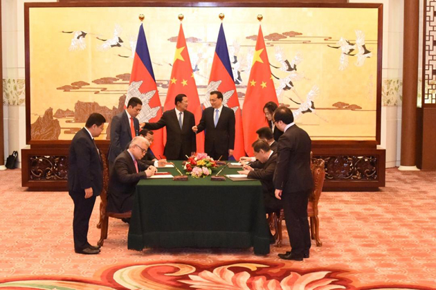 7 accords entre cambodge et chine