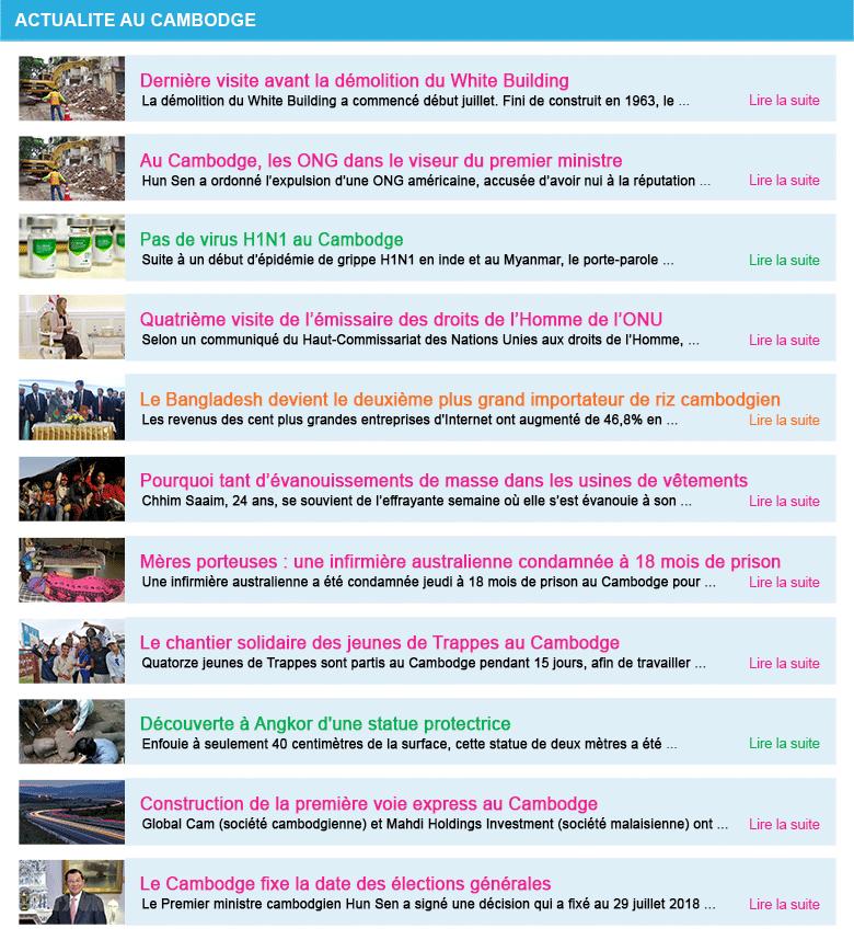 Actualite cambodge semaine 32 2017