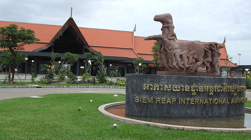 Aeroport siem reap cambodge