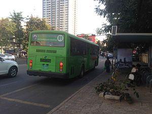 Autobus phnom penh cambodge