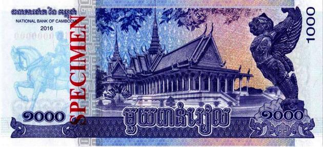 Billet 1000 riels cambodgiens verso