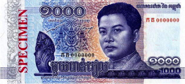 Billet 1000 riels cambodgiens