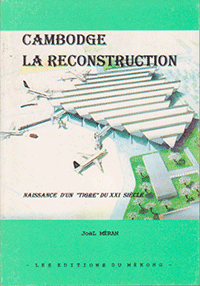 Cambodge la reconstruction