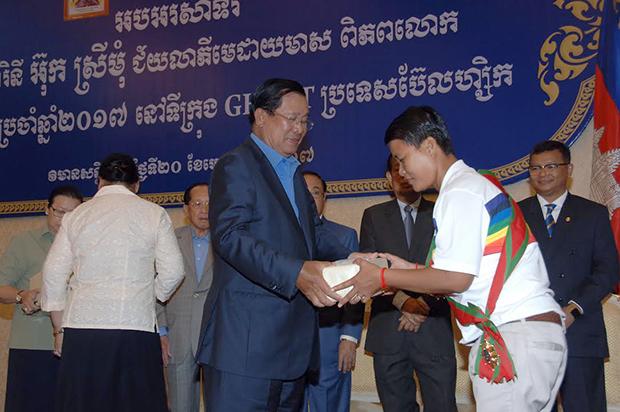 Championne du monde de petanque 2017 ouk sreymom cambodgienne