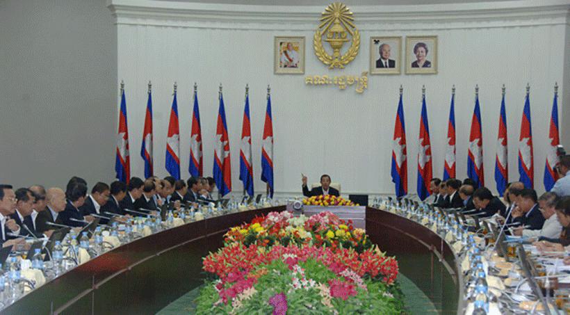 Conseil ministre budget national 2018