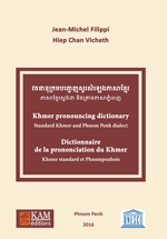 Couverture dictionnaire de prononciation