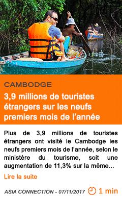 Economie 3 9 millions de touristes etrangers sur les neufs premiers mois de l annee
