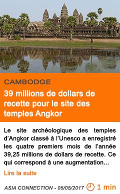 Economie 39 millions de dollars de recette pour le site des temples angkor