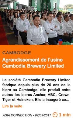 Economie agrandissement de l usine cambodia brewery limited 1