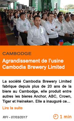 Economie agrandissement de l usine cambodia brewery limited
