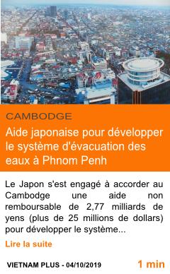 Economie aide japonaise pour developper le systeme d evacuation des eaux a phnom penh page001