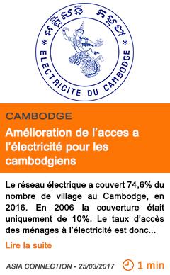 Economie amelioration de l acces a l electricite pour les cambodgiens