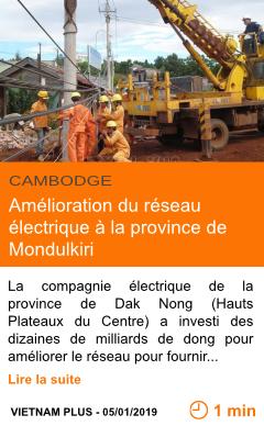 Economie amelioration du reseau electrique a la province de mondulkiri page001