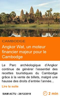 Economie angkor wat un moteur financier majeur pour le cambodge page001