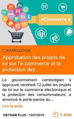 Economie approbation des projets de loi sur l e commerce et la protection des consommateurs page001