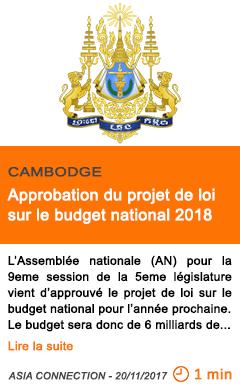 Economie approbation du projet de loi sur le budget national 2018
