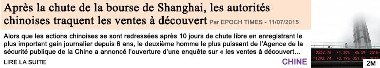 Economie apres la chute de la bourse de shanghai les autorites chinoises traquent les ventes a decouvert