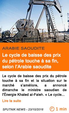 Economie arabie saoudite le cycle de baisse des prix du petrole touche a sa fin selon l arabie saoudite