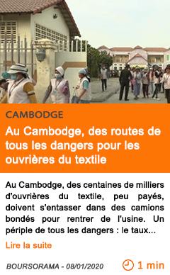 Economie au cambodge 2c des routes de tous les dangers pour les ouvri c3 a8res du textile