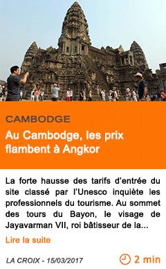 Economie au cambodge les prix flambent a angkor