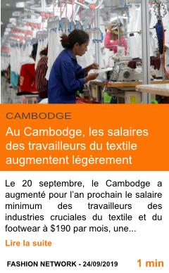 Economie au cambodge les salaires des travailleurs du textile augmentent legerement page001