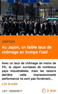 Economie au japon un faible taux de chomage en trompe l oeil