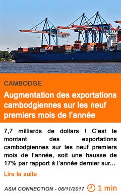 Economie augmentation des exportations cambodgiennes sur les neuf premiers mois de l annee