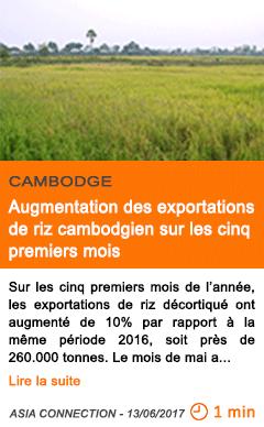 Economie augmentation des exportations de riz cambodgien sur les cinq premiers mois
