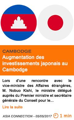 Economie augmentation des investissements japonais au cambodge