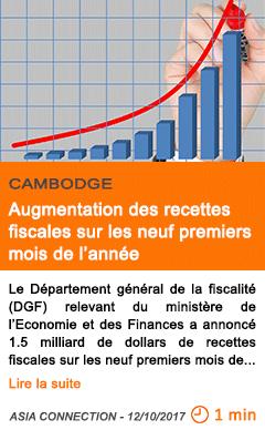 Economie augmentation des recettes fiscales sur les neuf premiers mois de l annee