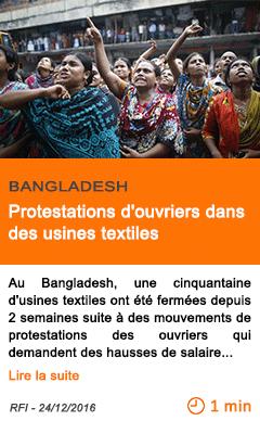 Economie bangladesh protestations d ouvriers dans des usines textiles