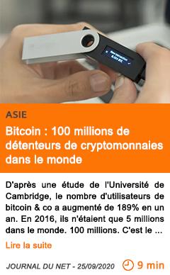 Economie bitcoin 100 millions de de tenteurs de cryptomonnaies dans le monde