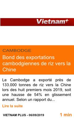 Economie bond des exportations cambodgiennes de riz vers la chine page001