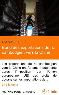 Economie bond des exportations de riz cambodgien vers la chine page001