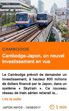 Economie cambodge japon un nouvel investissement en vue