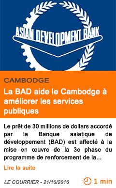 Economie cambodge la bad aide le cambodge a ameliorer les services publiques