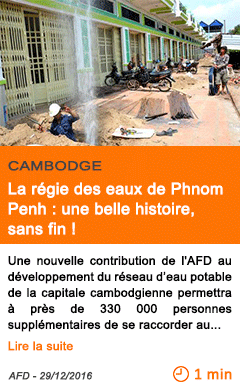 Economie cambodge la regie des eaux de phnom penh une belle histoire sans fin 1