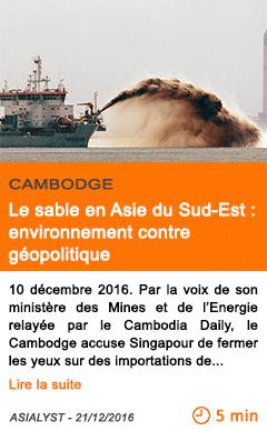 Economie cambodge le sable en asie du sud est environnement contre geopolitique