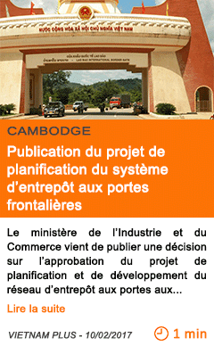 Economie cambodge publication du projet de planification du systeme d entrepot aux portes frontalieres