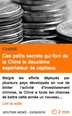 Economie ces petits secrets qui font de la chine le deuxieme exportateur de capitaux