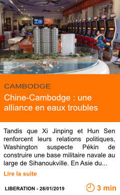 Economie chine cambodge une alliance en eaux troubles page001