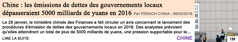 Economie chine les emissions de dettes des gouvernements locaux depasseraient 5000 milliards de yuans en 2016