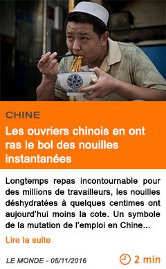 Economie chine les ouvriers chinois en ont ras le bol des nouilles instantanees