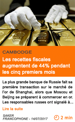 Economie chine russie le retour a l etalon or
