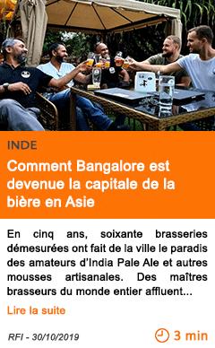 Economie comment bangalore est devenue la capitale de la biere en asie