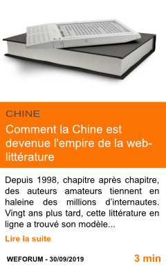 Economie comment la chine est devenue l empire de la web litterature page001