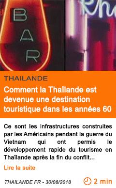 Economie comment la thailande est devenue une destination touristique dans les annees 60