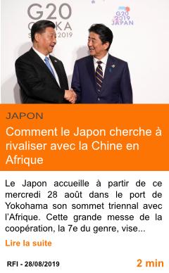 Economie comment le japon cherche a rivaliser avec la chine en afrique page001