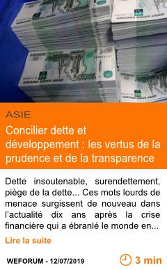 Economie concilier dette et developpement les vertus de la prudence et de la transparence page001