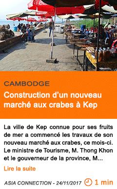 Economie construction d un nouveau marche aux crabes a kep